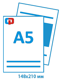 Фабрика рекламы-Листовки г. Волхов-2, ул. Ярвенпяя, д. 2, офис 201 (2 этаж) 📞 8 (81363) 77-404 📞 8 (950) 226-86-82